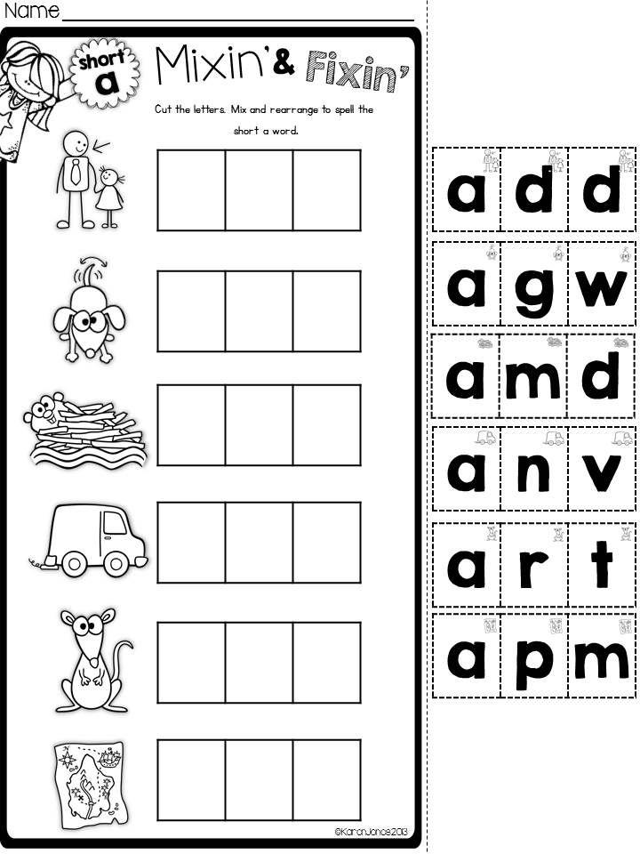 Short Vowel I Worksheets Kindergarten Reading Wonders