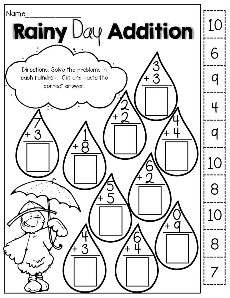 12 Best Images of Subtraction Cut And Paste Worksheets