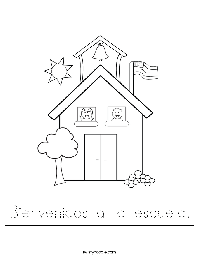 9 Best Images of Visual Memory Worksheets For Adults