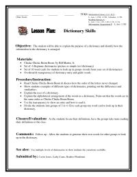 17 Best Images of Super Teacher Worksheets Dictionary ...