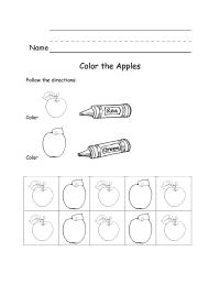17 Best Images of AB Pattern Worksheet Kindergarten - AB ...