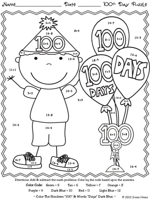 16 Best Images of Number Of The Day Worksheet Second Grade