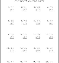 3rd Grade Science Worksheets Printable Packets   Printable Worksheets and  Activities for Teachers [ 1275 x 1650 Pixel ]