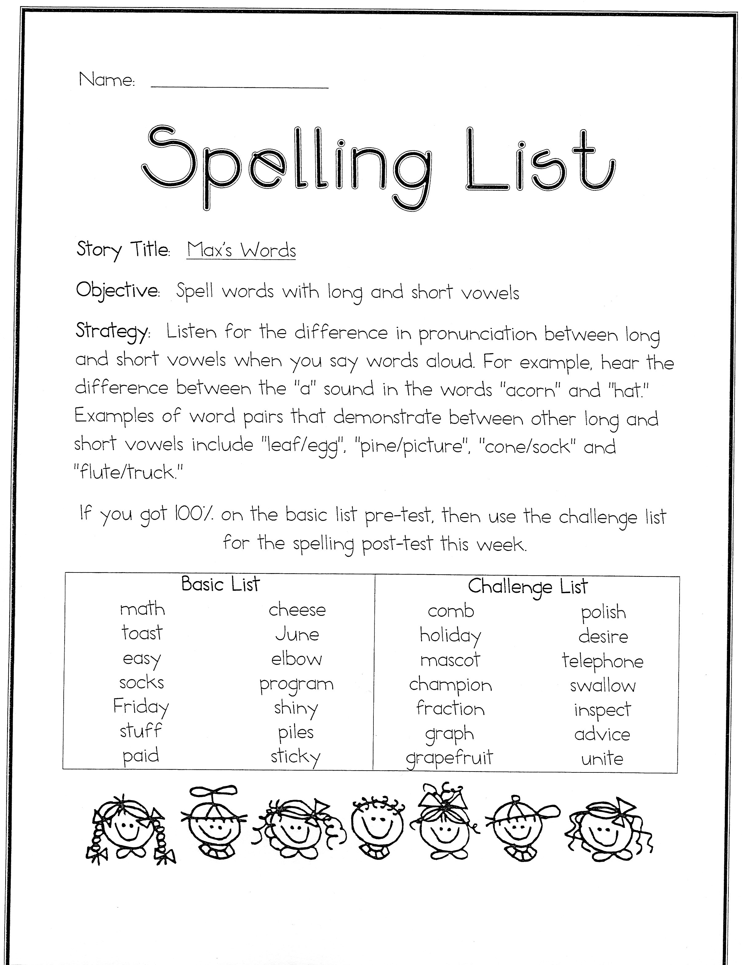14 Best Images Of 3rd Grade Worksheets Spelling Words