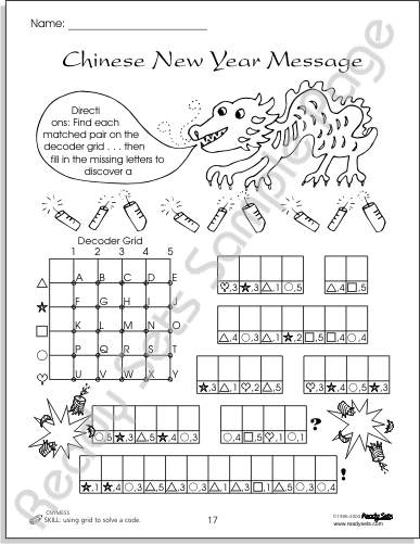 15 Best Images of Chinese New Year Printable Worksheets