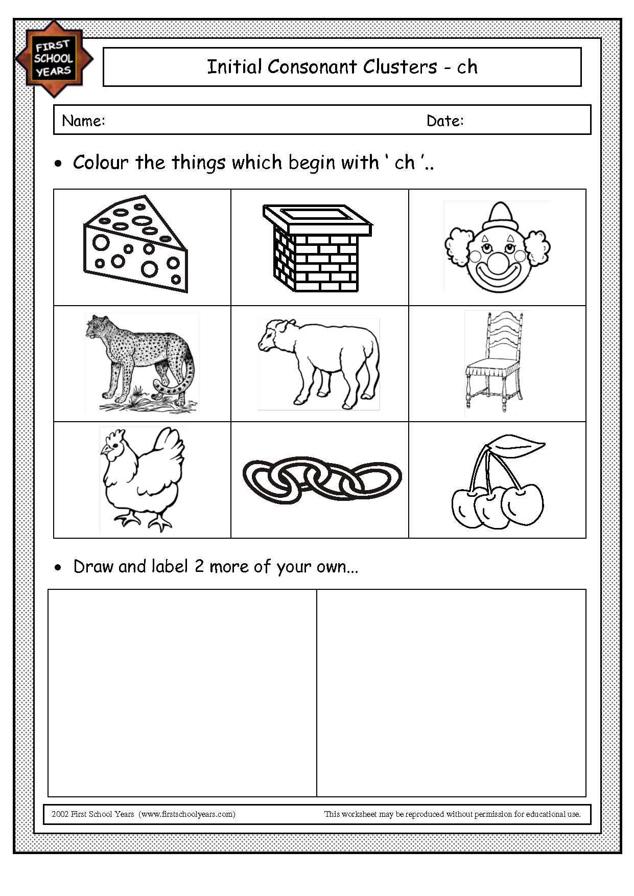 Br Blends Worksheet Printable