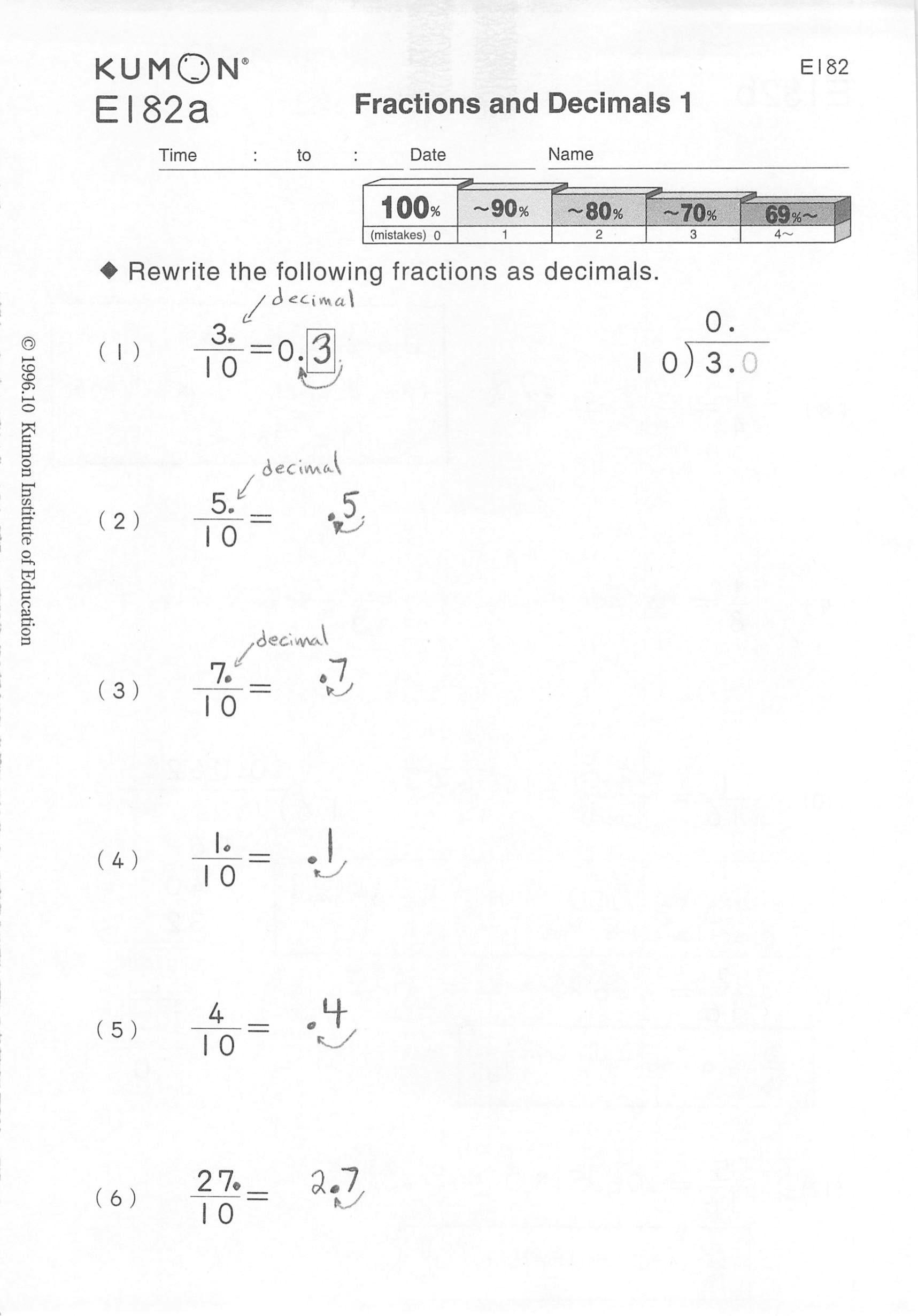 Kumon Worksheet Download Free