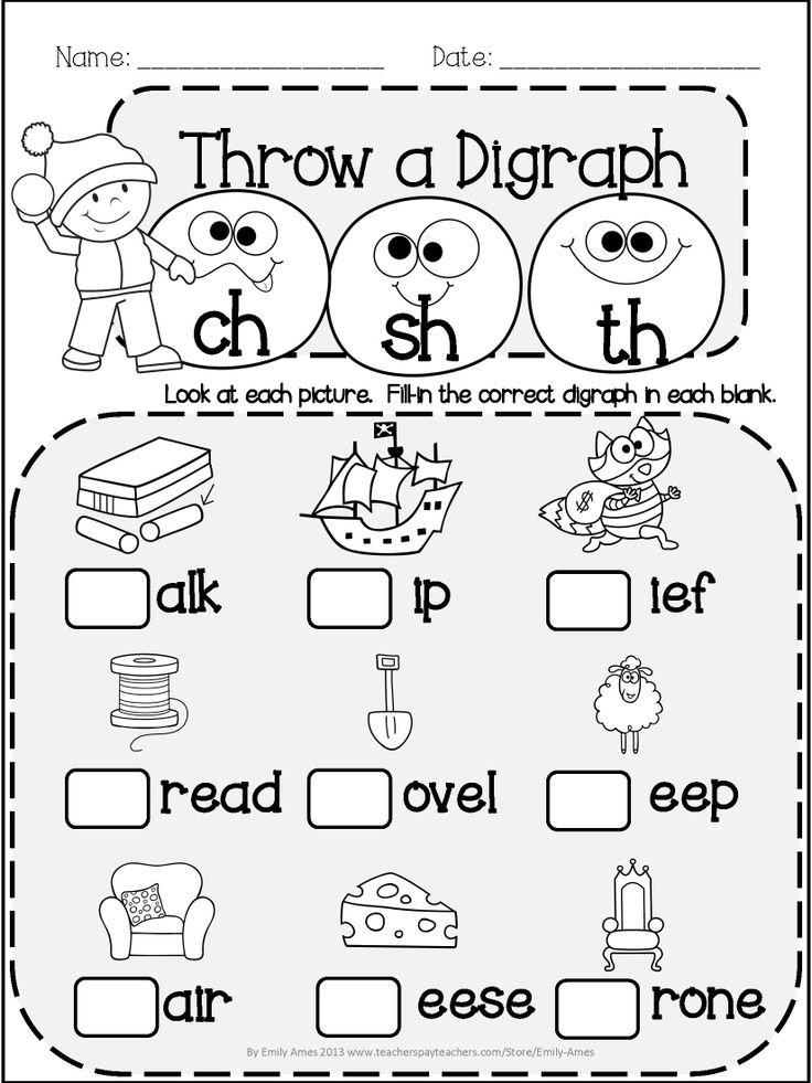 17 Best Images of Digraph Worksheets For First Grade