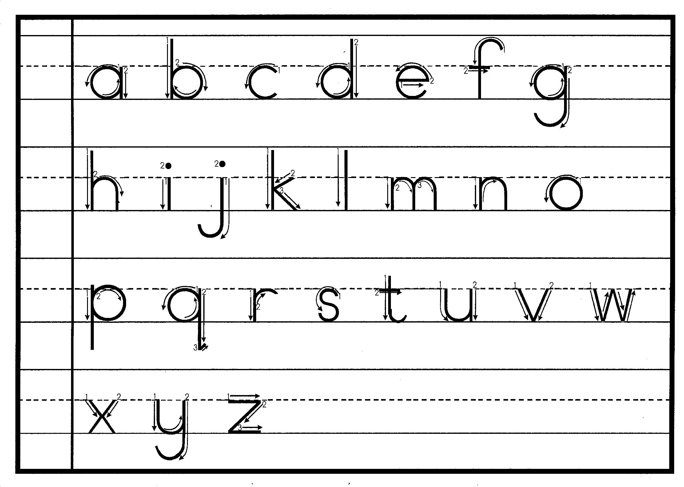 Alphabet Worksheet Category Page 2