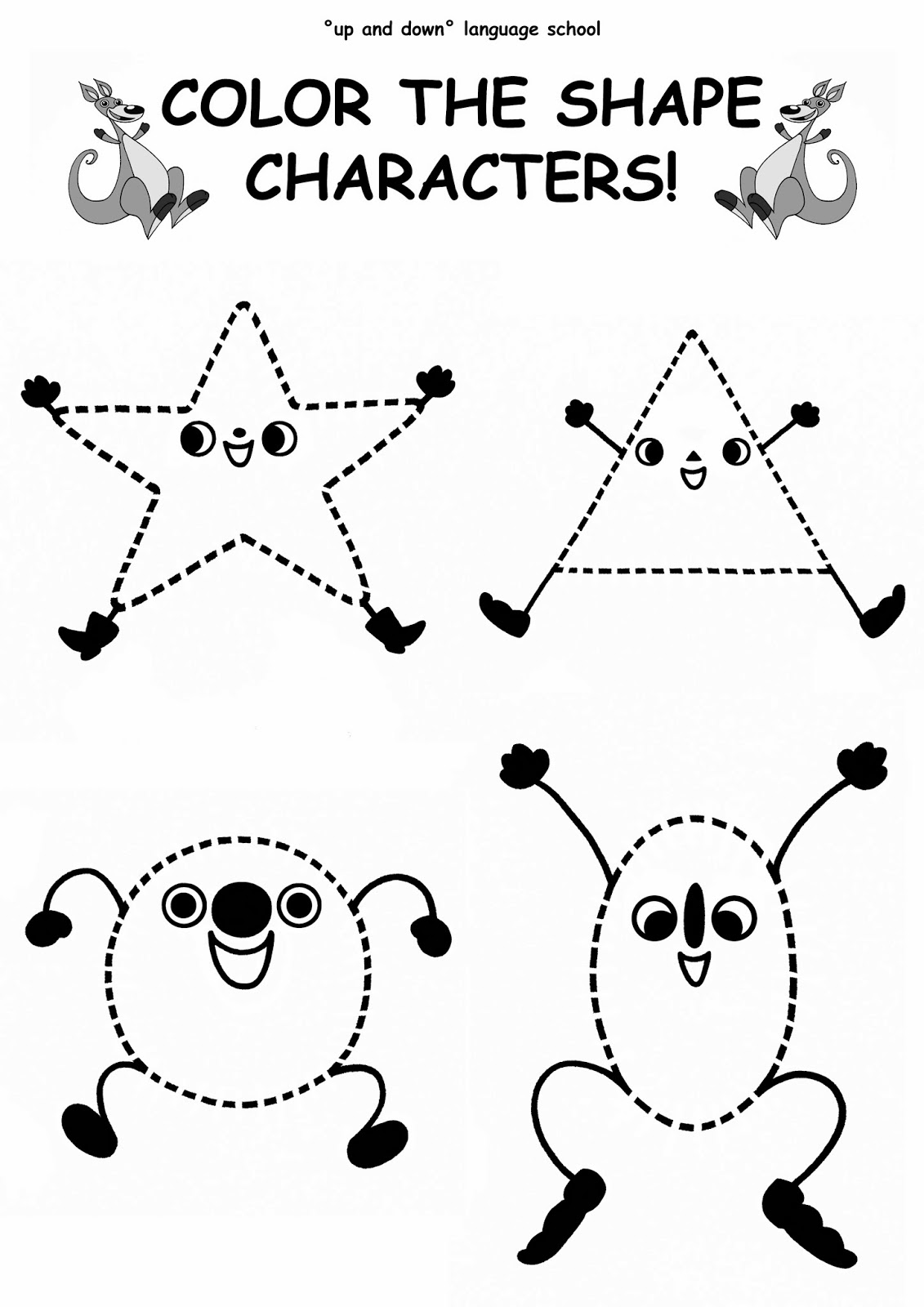 14 Best Images Of Up And Down Worksheets Printable