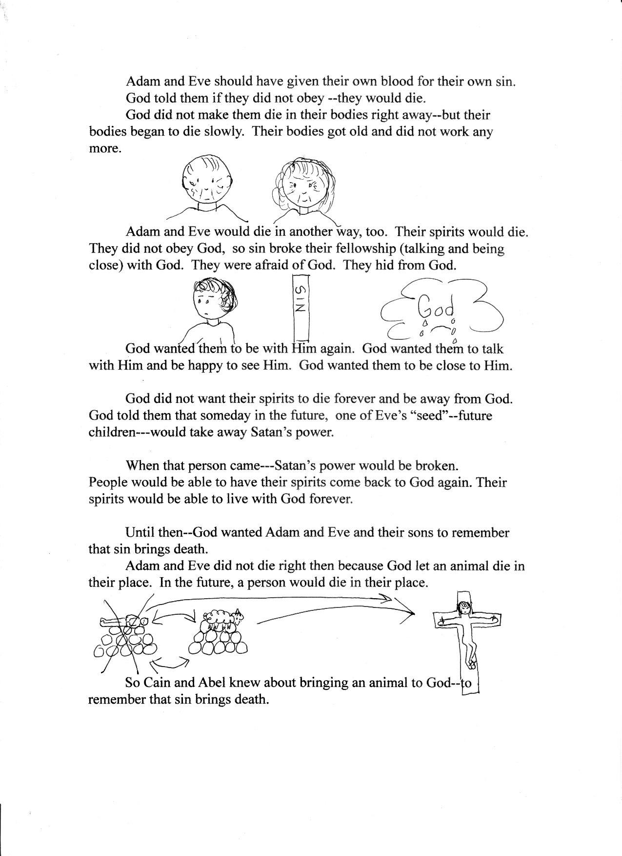Bible Study Printable Worksheet