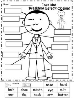 14 Best Images of Worksheets Community Helpers Matching