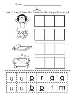 15 Best Images of Phoneme Segmentation Practice Worksheets