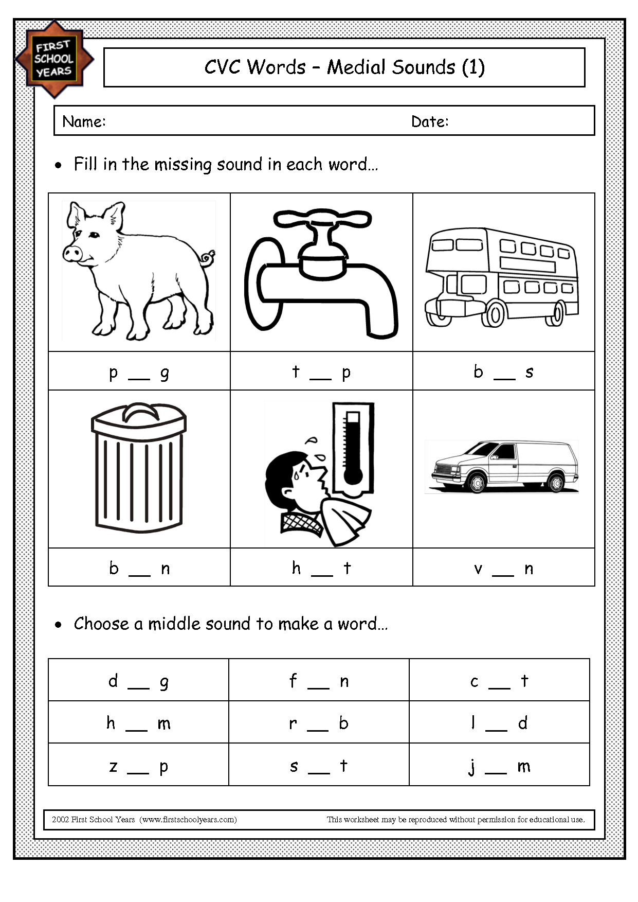 Missing Middle Sound Worksheets