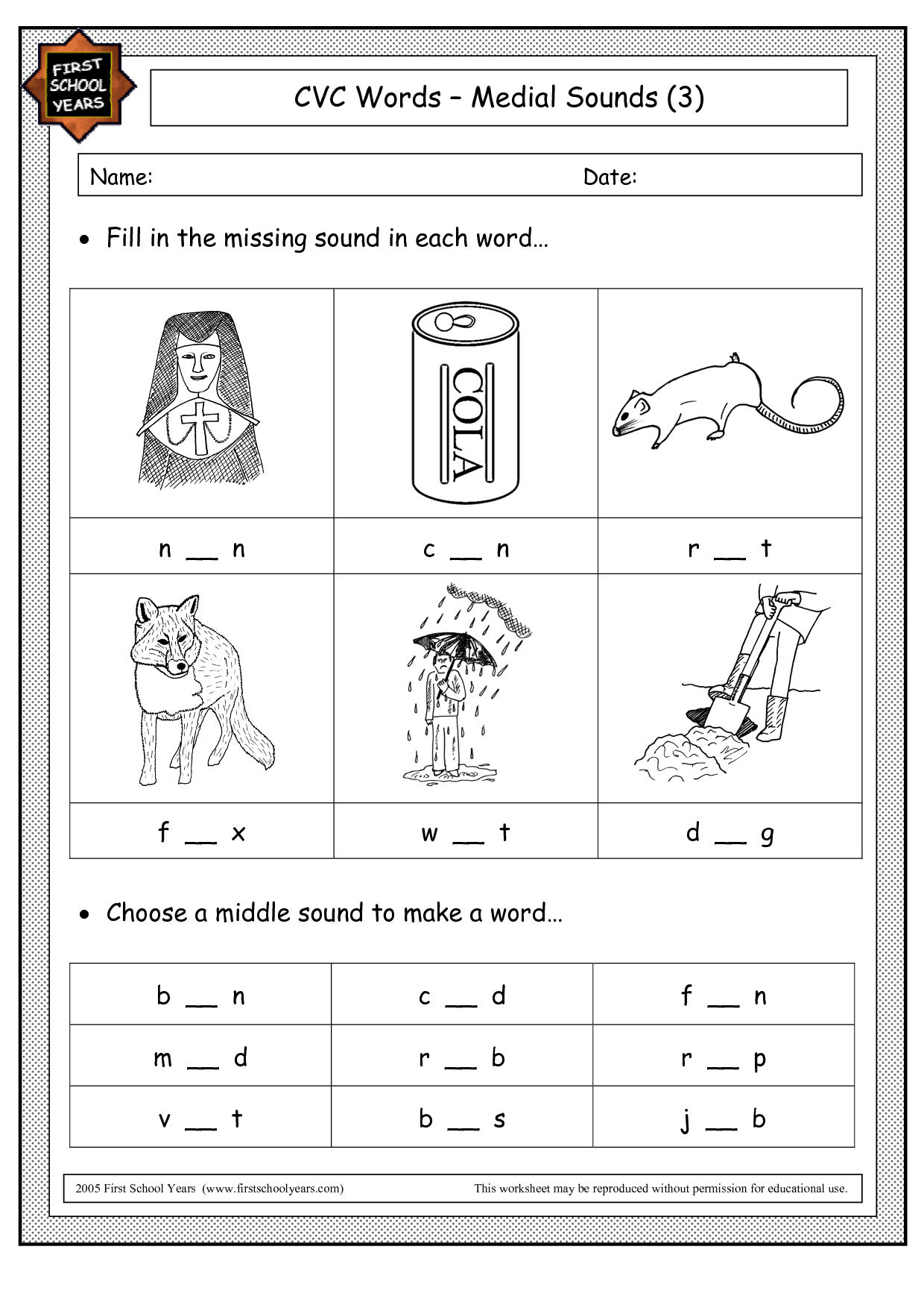 Middle Vowel Sounds Worksheet