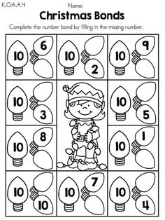 16 Best Images of Christmas Following Directions Worksheet