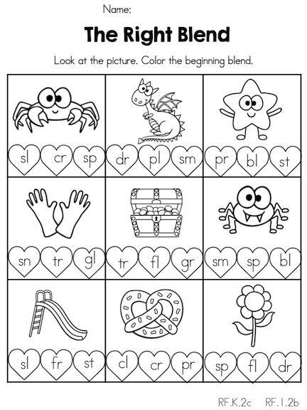 12 Best Images of Beginning Blends Worksheets 1st Grade