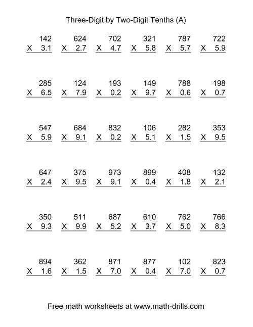 small resolution of Multiplying Decimals Worksheets
