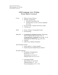 11 Best Images of GED Practice Worksheets - Free Printable ...