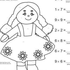 14 Best Images of Fun Multiplication Worksheets 7 Practice