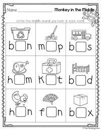 14 Best Images of First Grade Vowel Sounds Worksheet ...