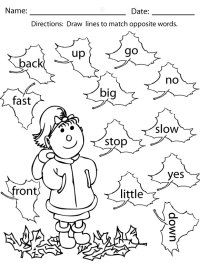 16 Best Images of Fall Color By Sight Words Worksheets ...