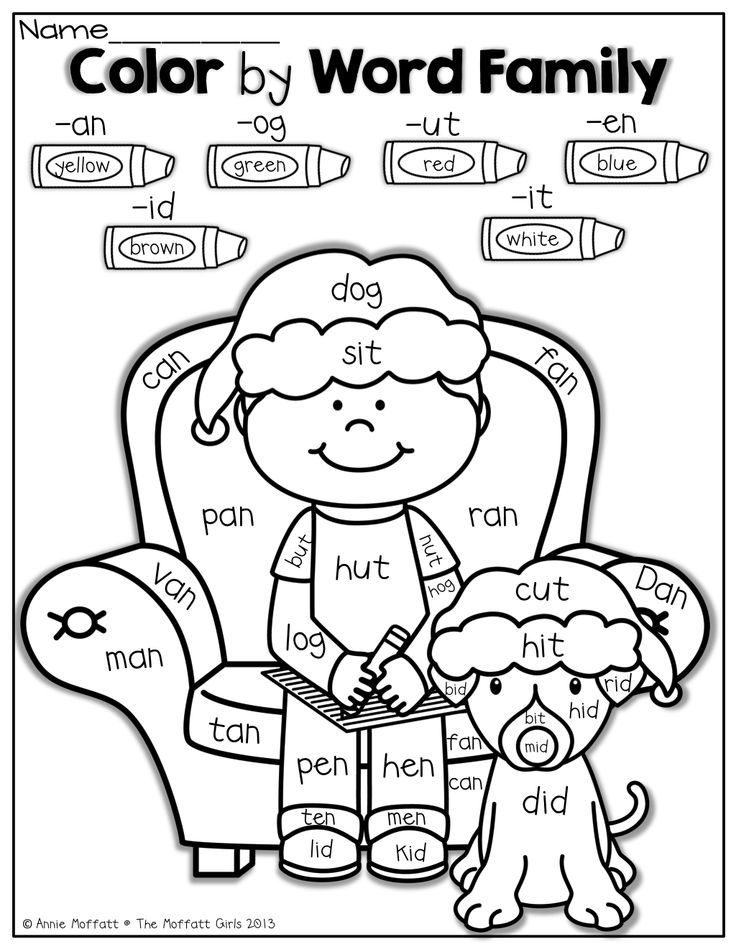 Turkey Sight Word Coloring Pages Coloring Pages