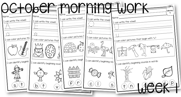 14 Best Images of Christmas Morning Work Worksheets For