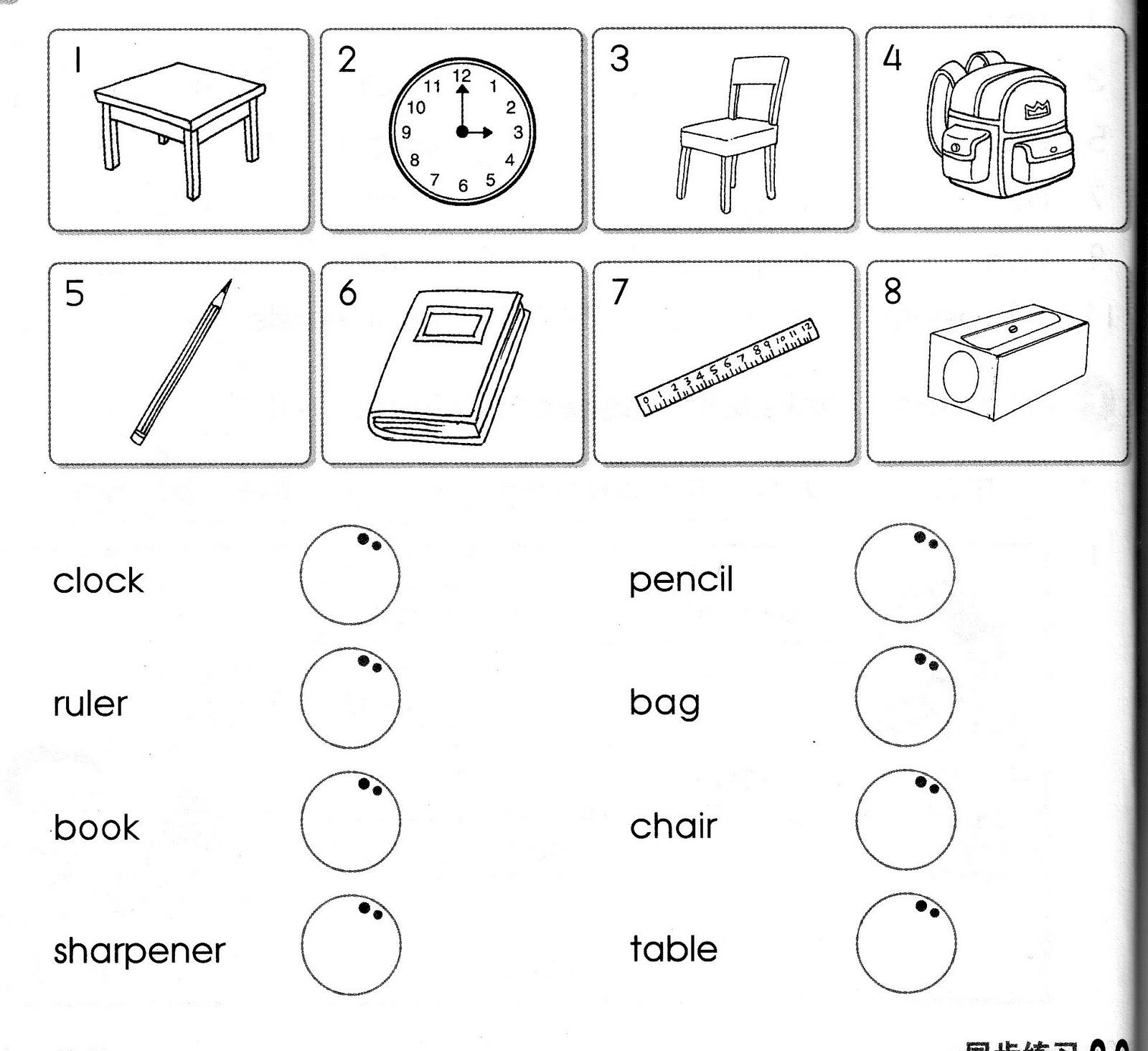 Things In Common Worksheet