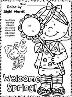13 Best Images of Free Sight Word Coloring Worksheets