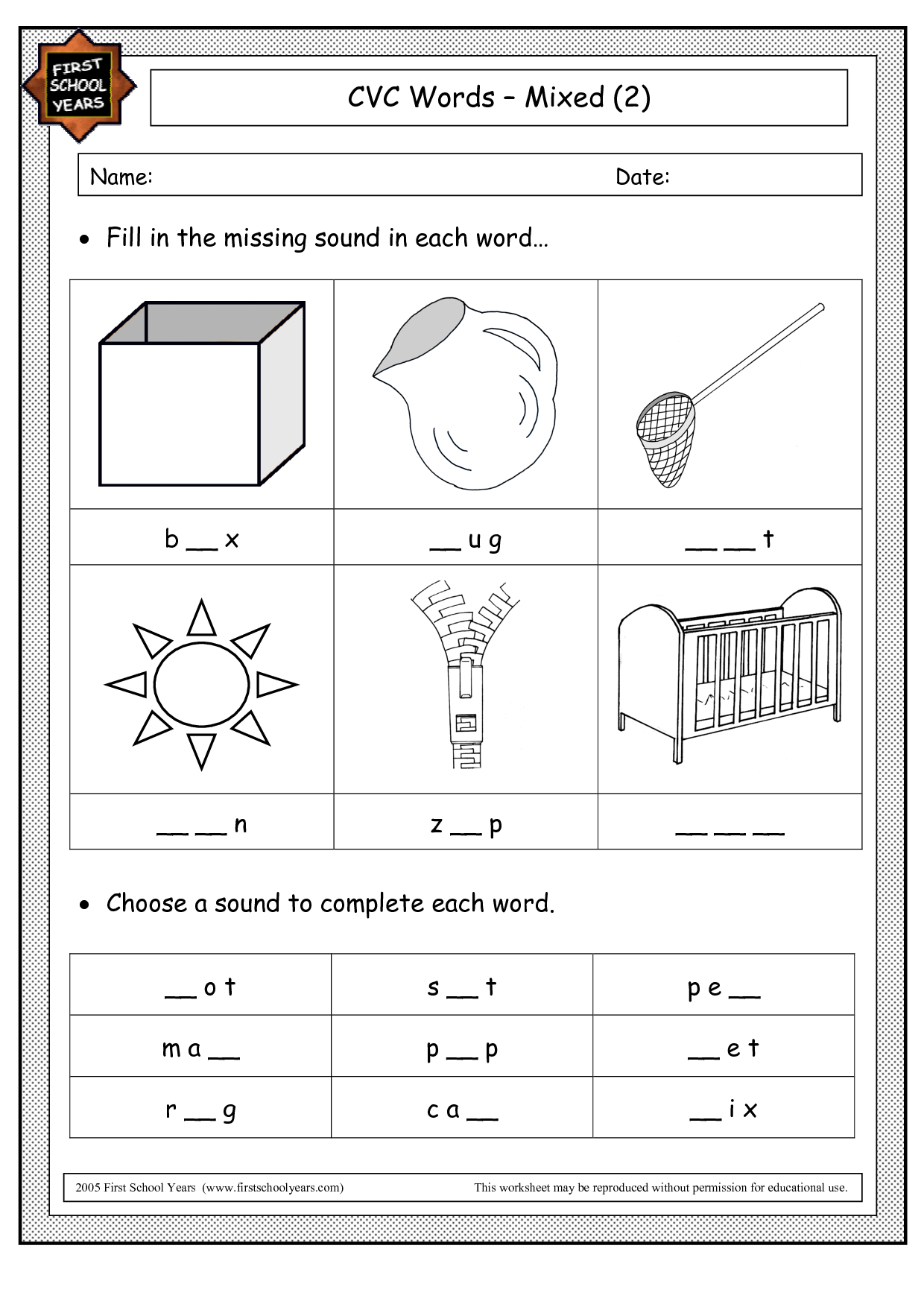 15 Best Images Of Cvc Word Picture Match Worksheet