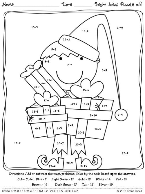 Christmas Color By Number Multiplication Worksheets