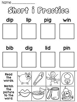 12 Best Images of Short I Worksheets For Kindergarten