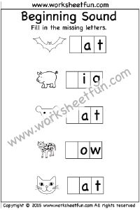 13 Best Images of Missing Middle Sound Worksheets