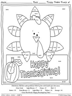 15 Best Images of Printable Thanksgiving Worksheets 2nd