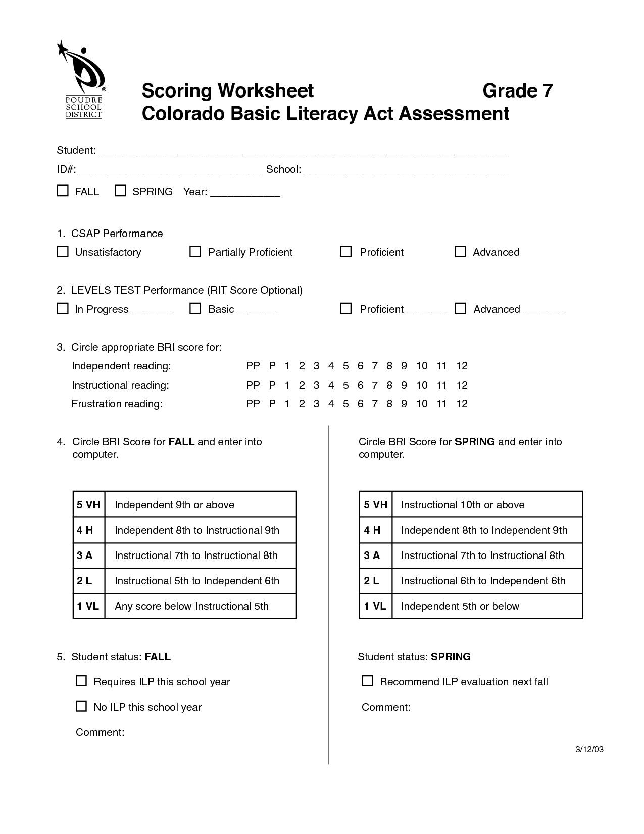 Earth Science Worksheet 8th Grade