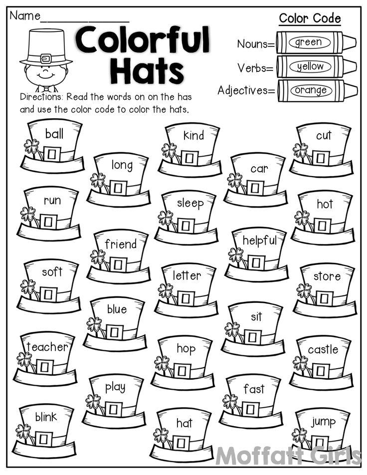 19 Best Images of Adjective Sort Worksheet Kindergarten