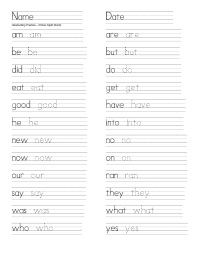 14 Best Images of 1st Grade Sight Word Handwriting