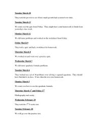 11 Best Images of Multiplying Binomials Worksheet ...