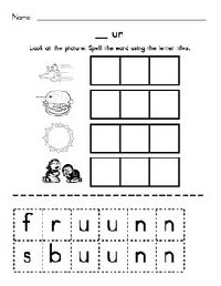 14 Best Images of Days Of The Week Worksheets Cut And