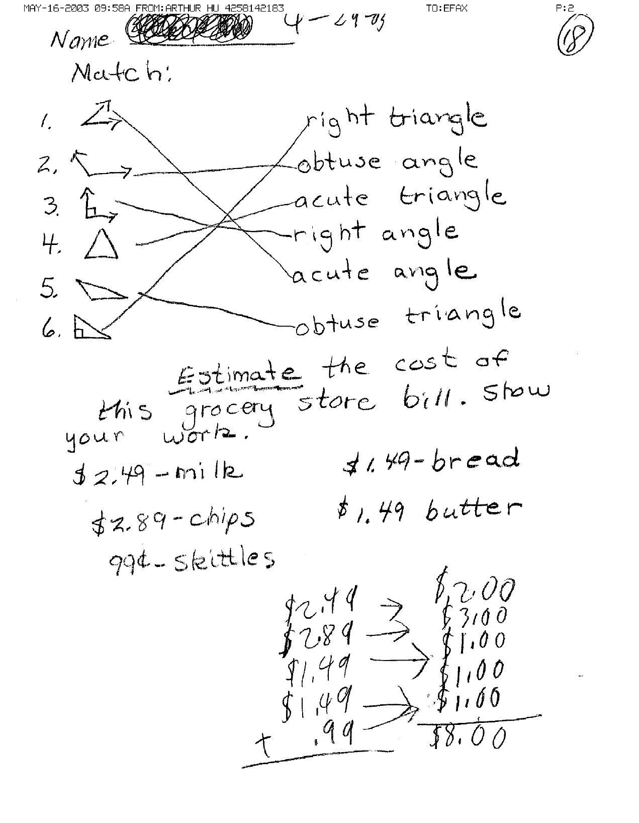 Christmas Math Worksheet 9th Grade