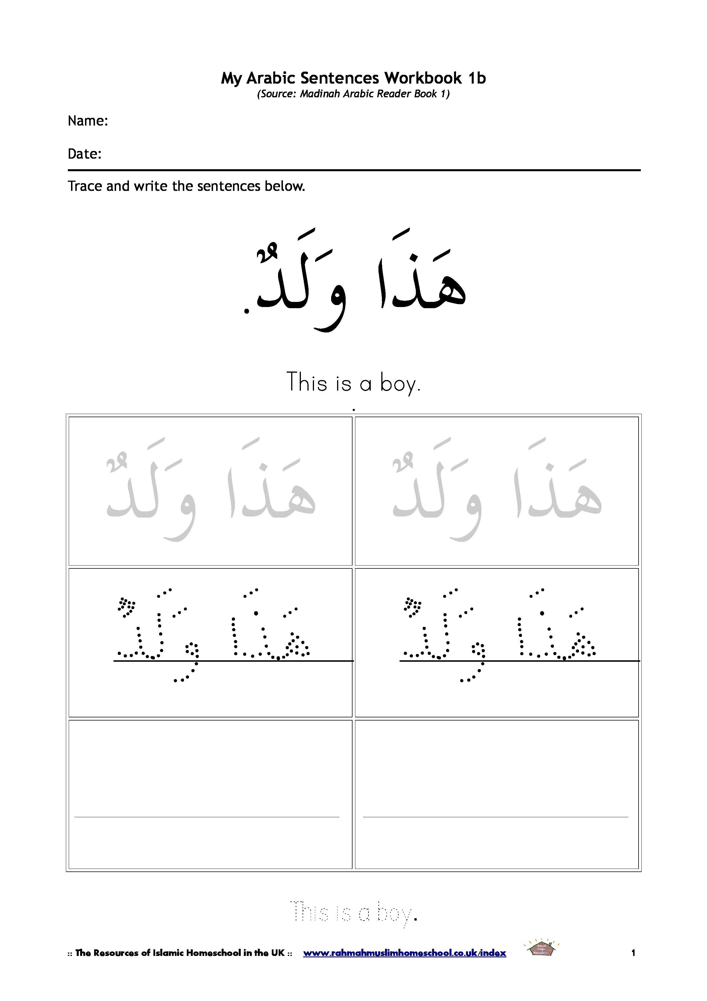 Word Worksheet Category Page 58