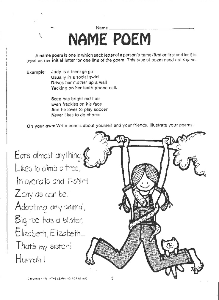 14 Best Images Of Worksheets Writing Couplets Heroic