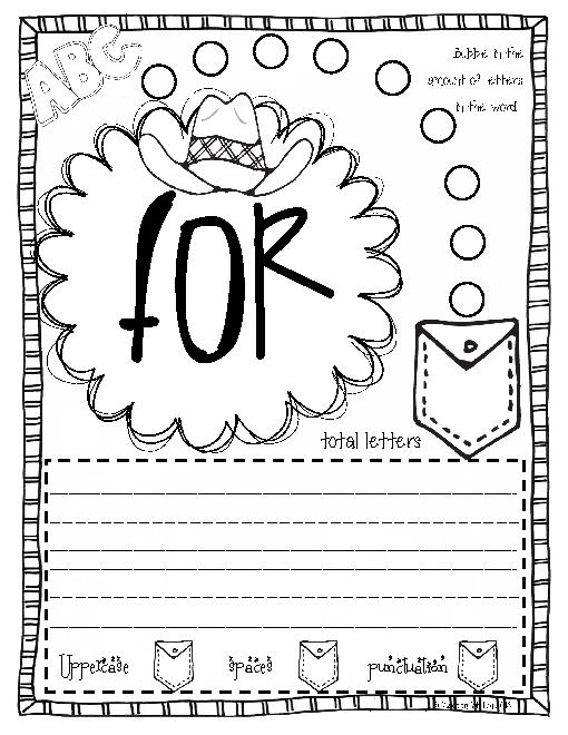 100 Site Words For Kindergarten Fry Sight Word Assessment