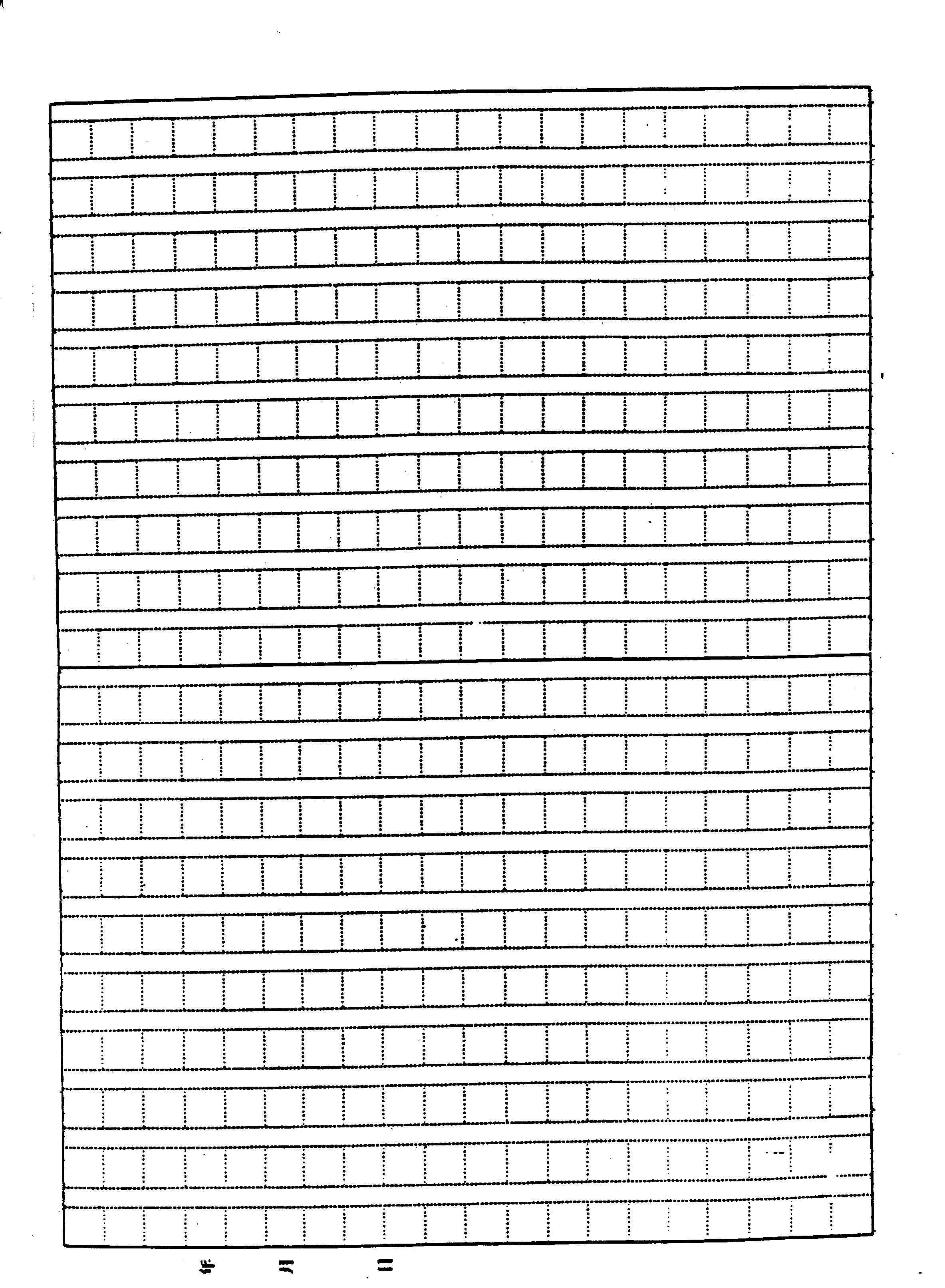 16 Best Images Of Japanese Writing Worksheets