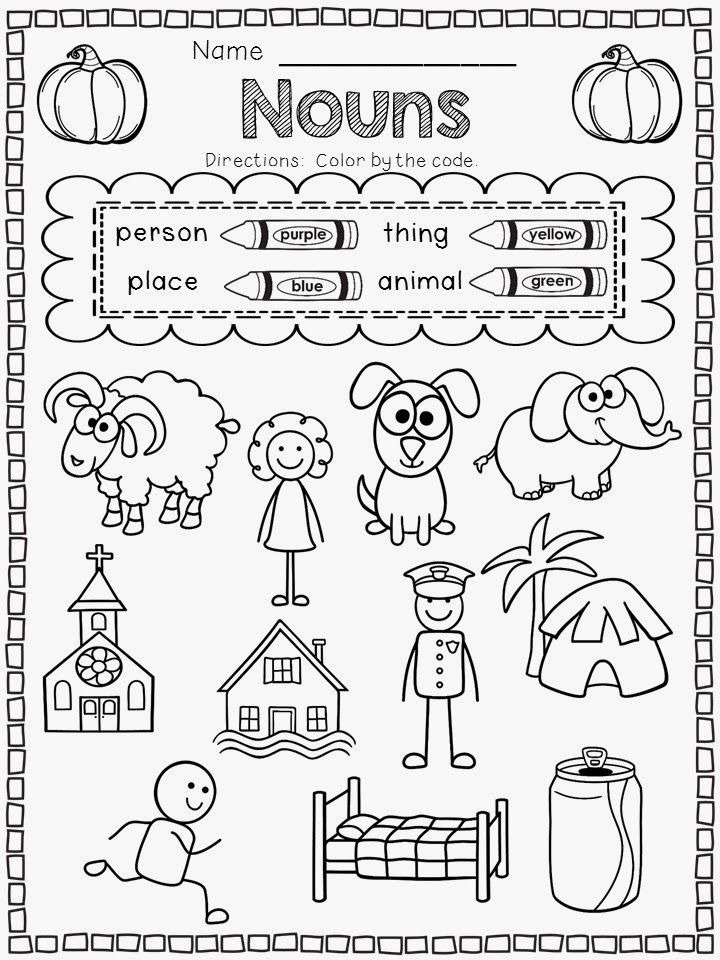18 Best Images of Proper Noun Worksheets For First Grade