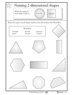 9 Best Images of 2 And 3 Dimensional Shapes Worksheets For