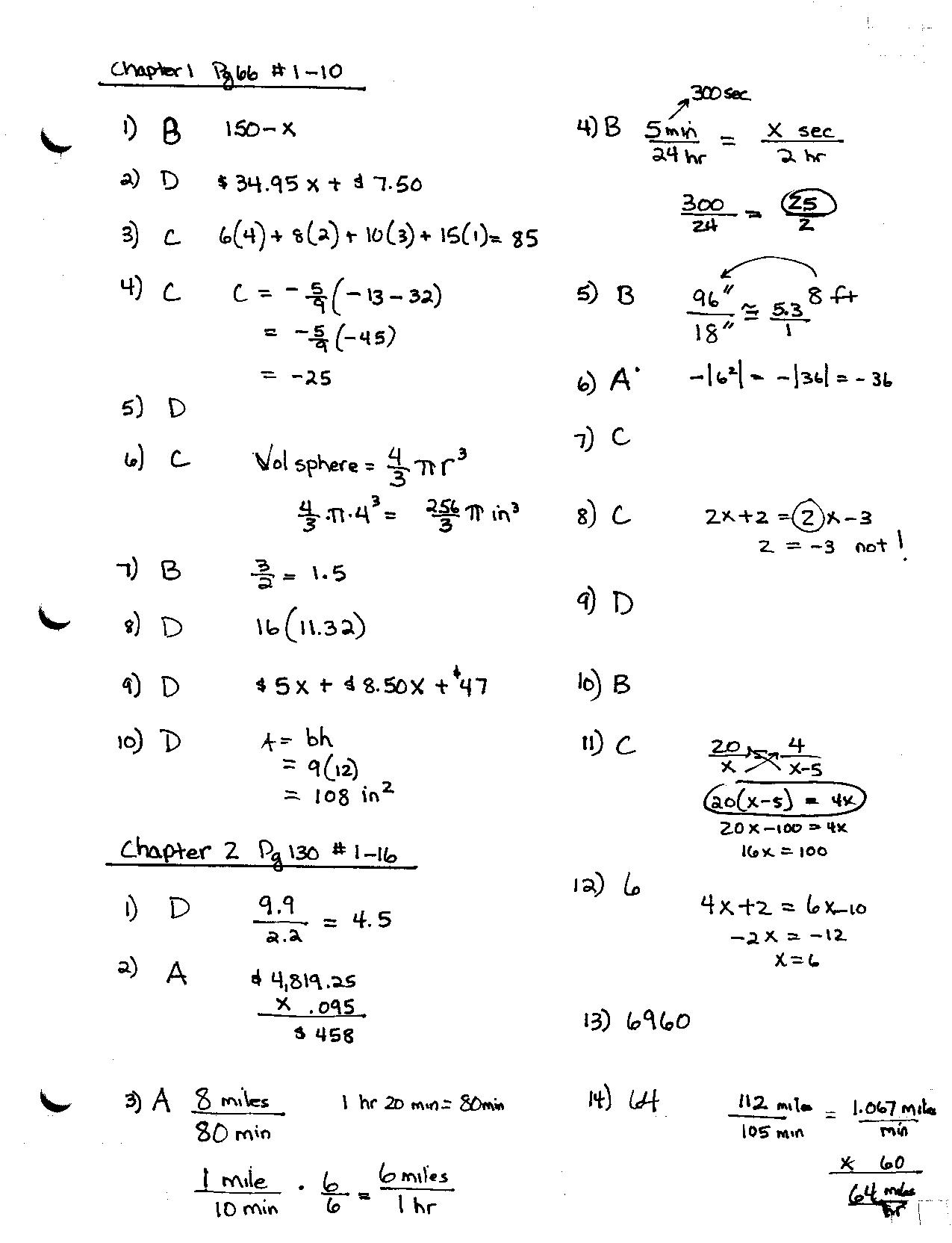 Algebra Math Worksheet Multiple Choice