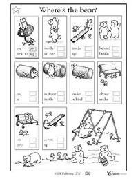 17 Best Images of Alphabet AZ Worksheets For Kindergarten