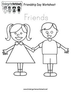 14 Best Images of Me And My Friends Preschool Worksheets